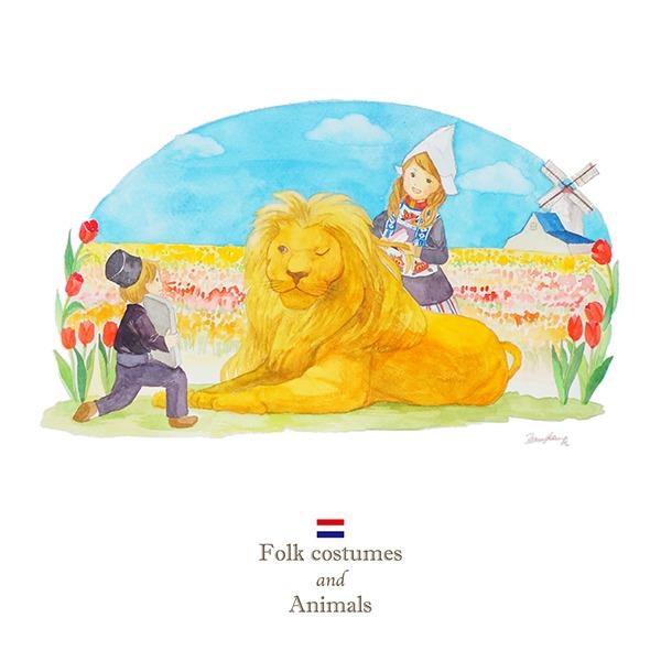 オランダ×ライオンのイラスト