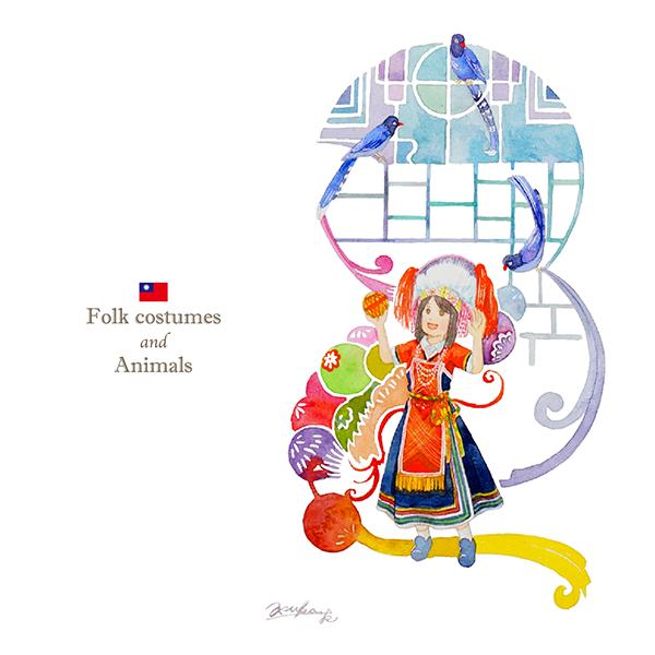 台湾×ヤマムスメのイラスト
