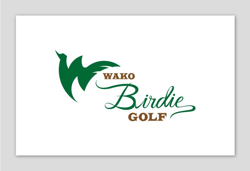 和光バーディゴルフクラブのロゴ